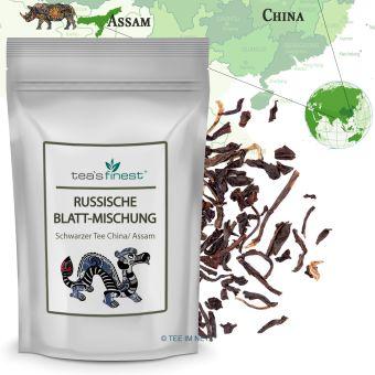 Schwarzer Tee Russische Blattmischung 1000 Gramm